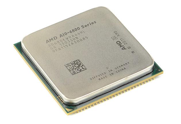 AMD Richland dla komputerów desktop - premiera | zdjęcie 1