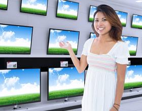 Jaki telewizor do 3000 zł? TOP 5