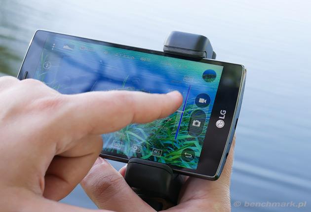 LG G4 - w pogoni za ideałem nie tylko fotograficznym | zdjęcie 2