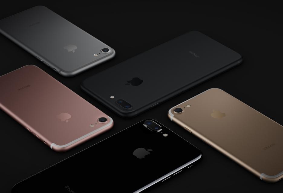 iPhone 7 i iPhone 7 Plus oficjalnie - wydajne, z dobrymi kamerami i wreszcie wodoszczelne