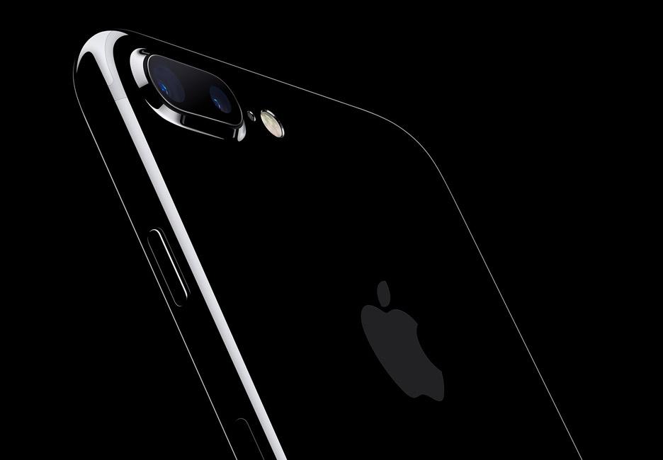 iPhone 7 Plus to totalna zżynka z konkurencji. I dobrze! | zdjęcie 1