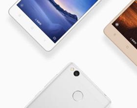 Tani i dobry: Xiaomi Redmi 3S