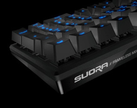 ROCCAT Suora – dobry mechanik to prosty mechanik