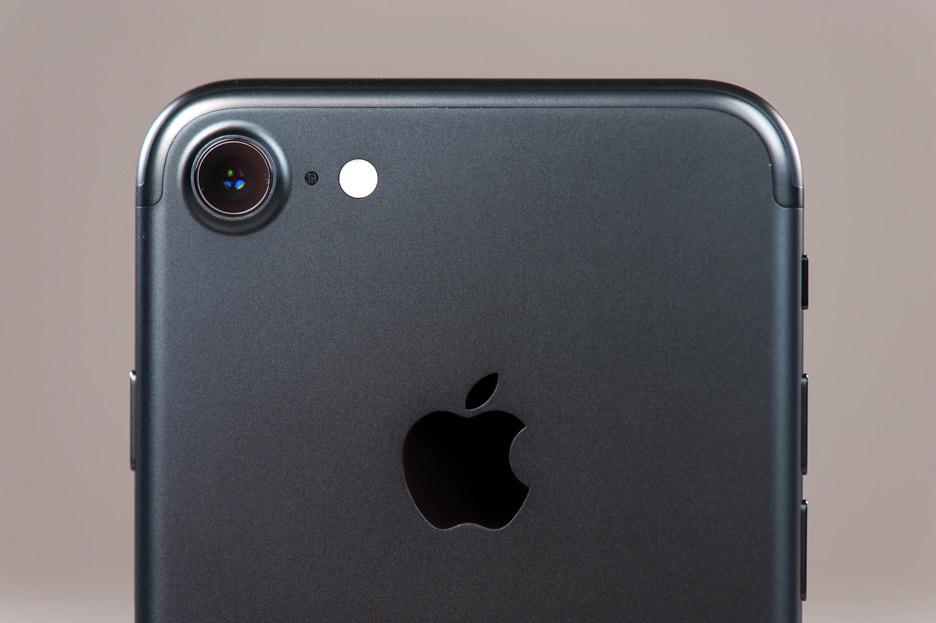 Apple iPhone 7 po kilku miesiącach - recenzja | zdjęcie 2