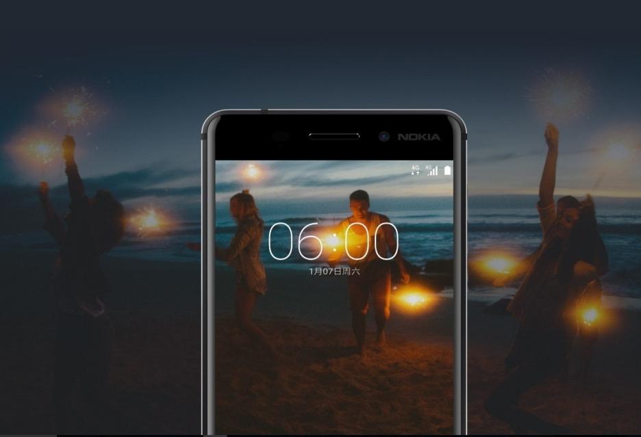 Kolejne smartfony z logo Nokia zobaczymy już 26 lutego