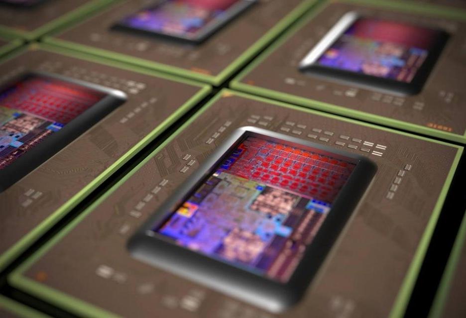 AMD przygotowuje 4-rdzeniowe procesory Ryzen?
