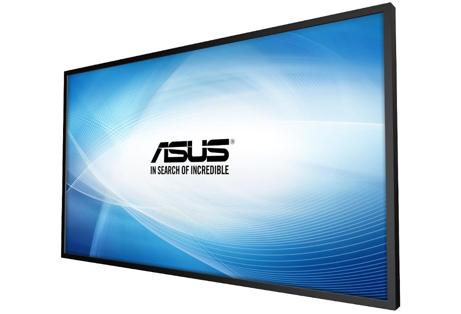 Nowoczesne digital signage według ASUS