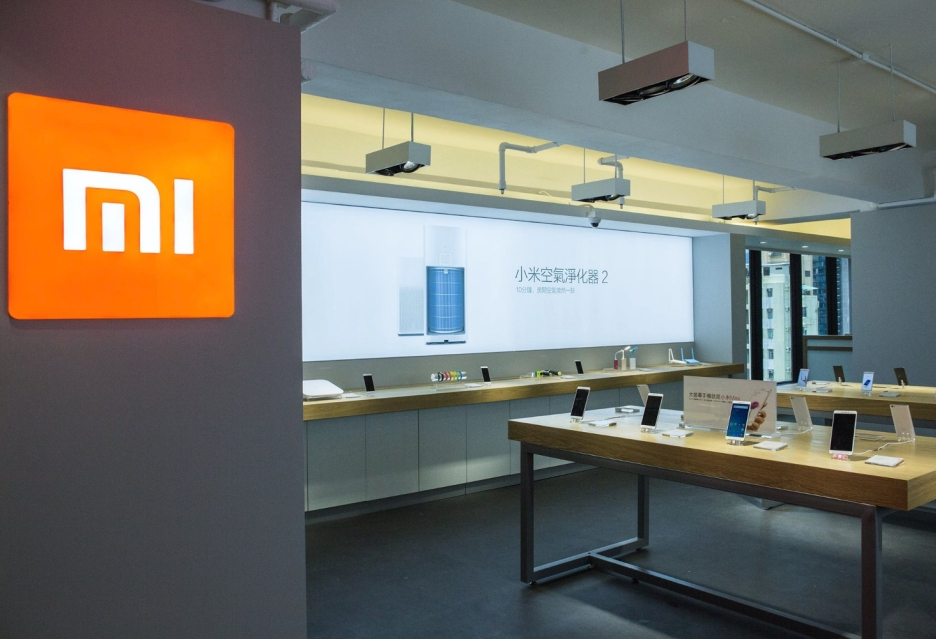Kolejny procesor Xiaomi jednak w 16nm procesie technologicznym