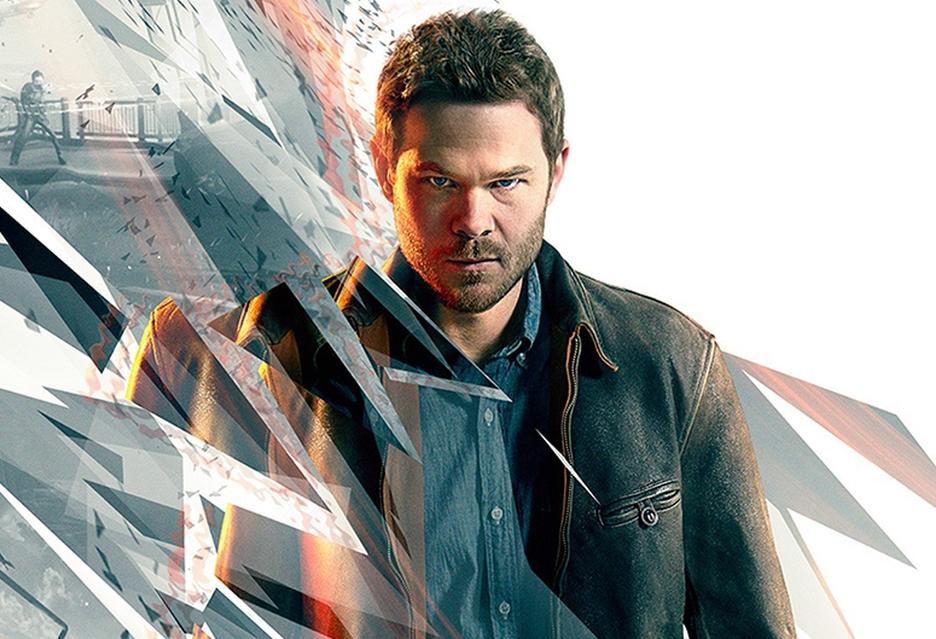 Remedy Entertainment szykuje nową grę - na silniku Northlight