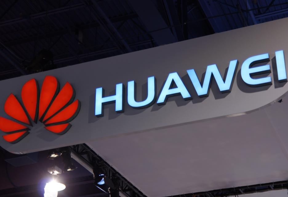 Huawei Enjoy 7 Plus z 5,5-calowym ekranem i solidną baterią