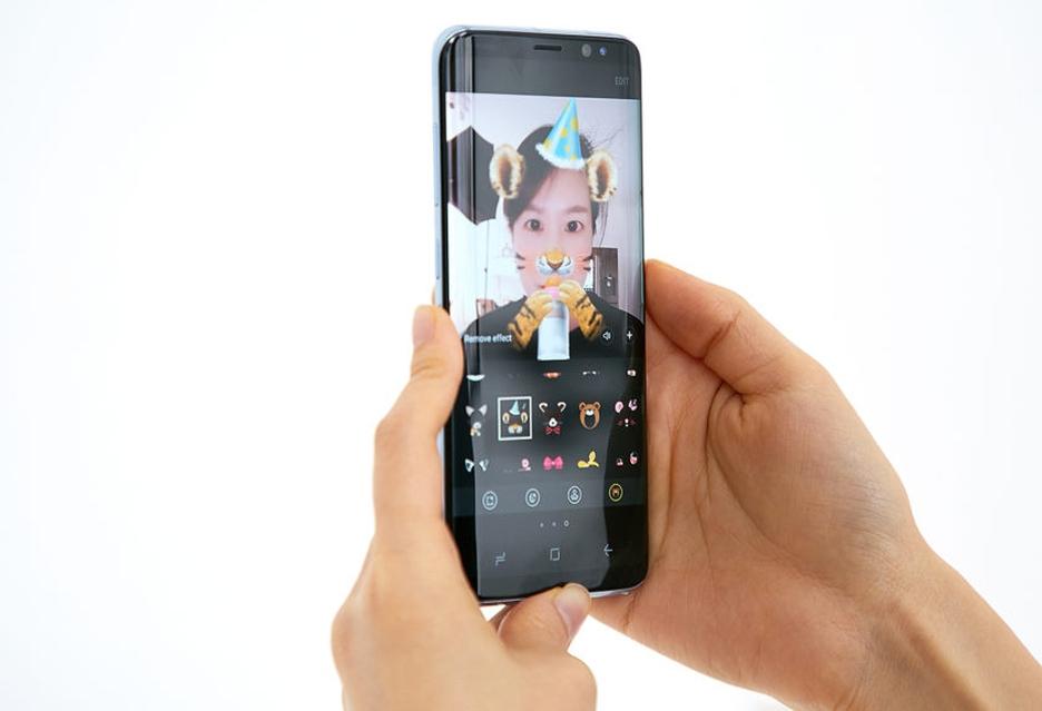 Galaxy S8 z podwójną kamerą był naprawdę blisko