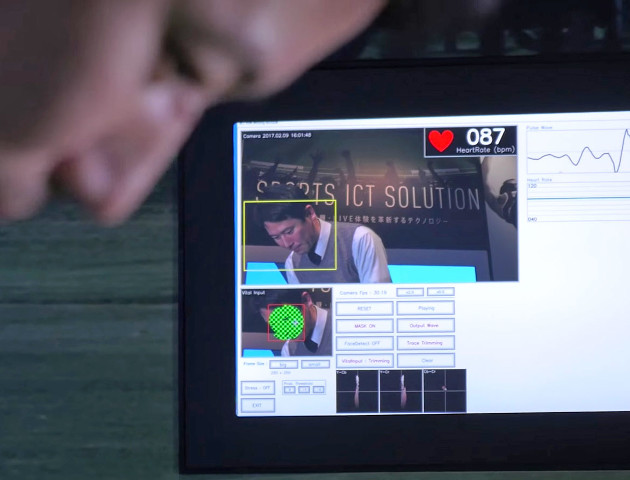 Panasonic może zobaczyć rytm serca w twojej twarzy