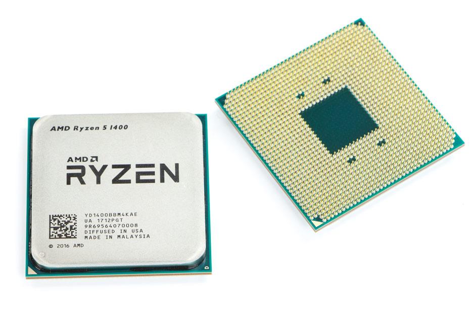 AMD Ryzen 5 1400 i 1600 – procesory na piątkę? | zdjęcie 4