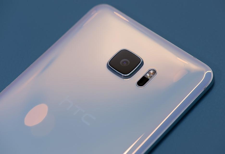 HTC U Ultra - dobry, ale niestety (za)drogi smartfon | zdjęcie 2