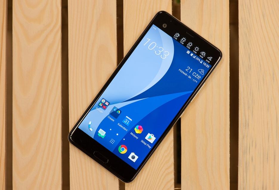 HTC U Ultra - dobry, ale niestety (za)drogi smartfon | zdjęcie 1