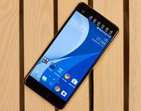 HTC U Ultra - dobry, ale niestety (za)drogi smartfon