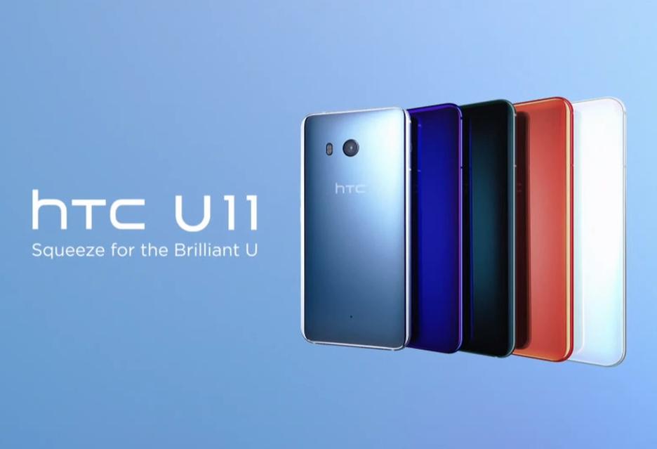 HTC U11 sprzedaje się zaskakująco... dobrze