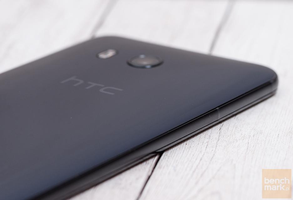 W uścisku obrazu i dźwięku - test HTC U11 | zdjęcie 6