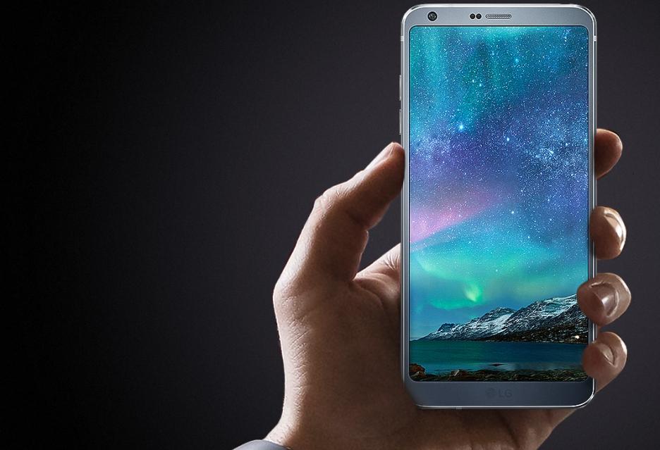 Premiera LG G6 mini coraz bardziej prawdopodobna