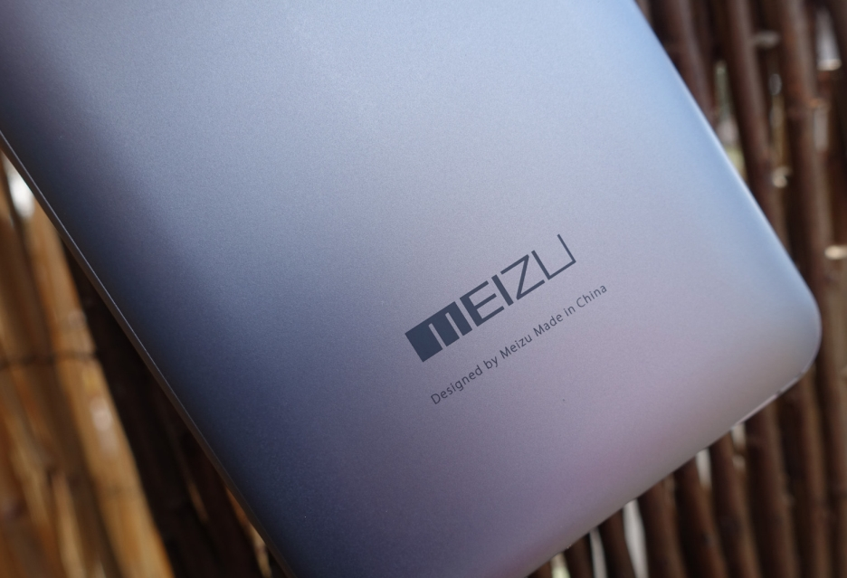 Meizu X2 również z dwoma wyświetlaczami