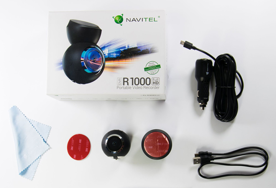 Niedrogi wideorejestrator Full HD - Navitel R1000