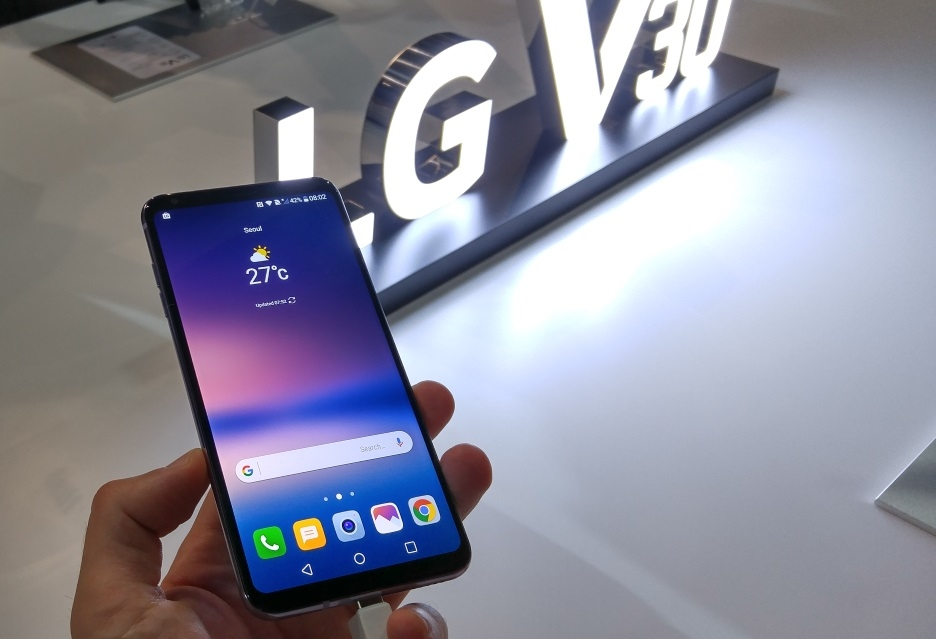 Chcielibyście zajrzeć do wnętrza LG V30?
