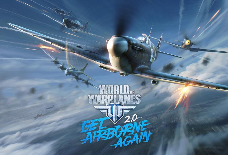 Rozdajemy 1000 kodów do World of Warplanes 2.0 - sprawdźcie co nowego w grze