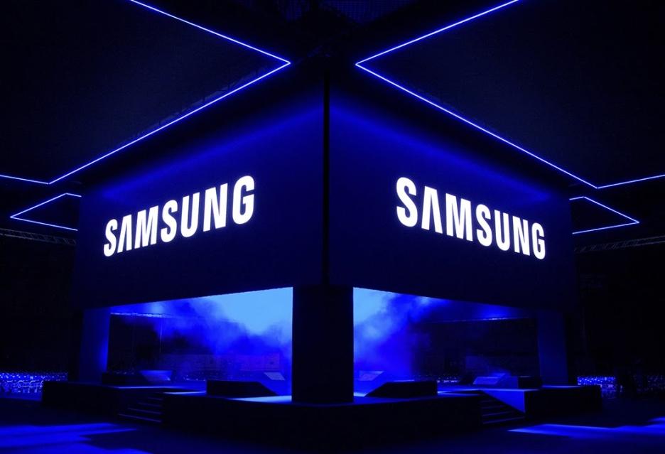 O Galaxy S9 i Galaxy S9+ usłyszymy (oficjalnie) już podczas CES 2018