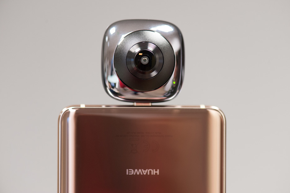 Kamera 360 do smartfona – test Huawei CV60 | zdjęcie 1