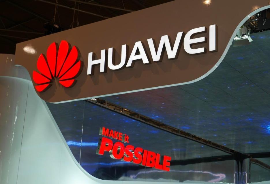 Bez niespodzianki, Huawei P11 ma pojawić się w Q1 2018