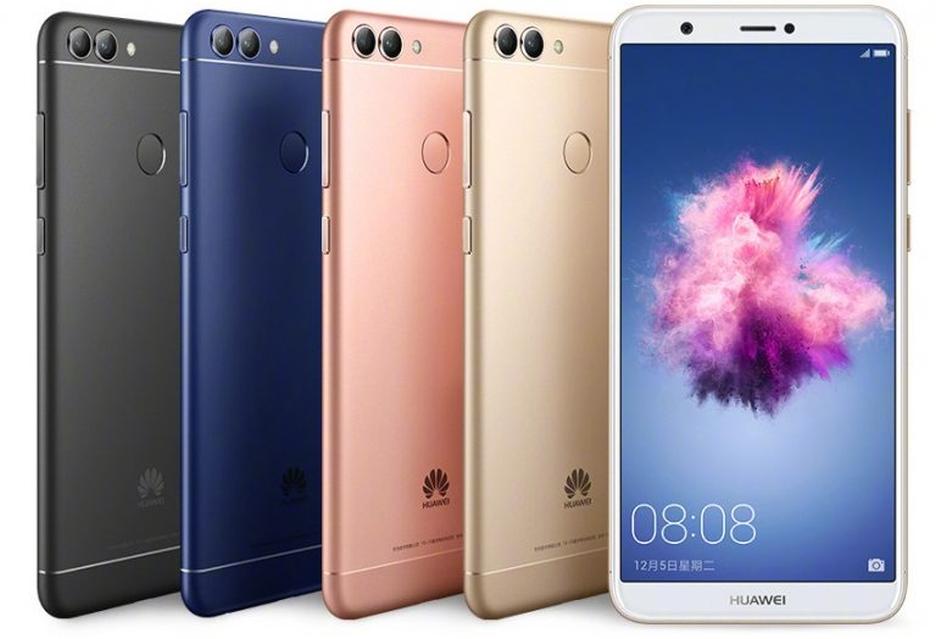 Huawei Enjoy 7S oficjalnie - kolejny, tym razem tańszy smartfon z ekranem 18:9