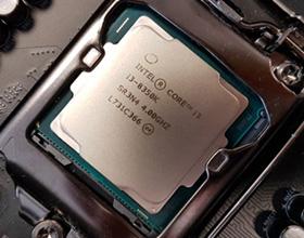 Zintegrowana grafika Intel Coffee Lake w akcji!
