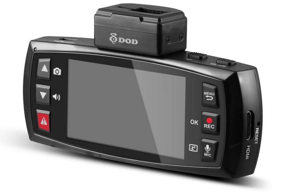 Wygraj wideorejestrator wart ponad 1100 złotych