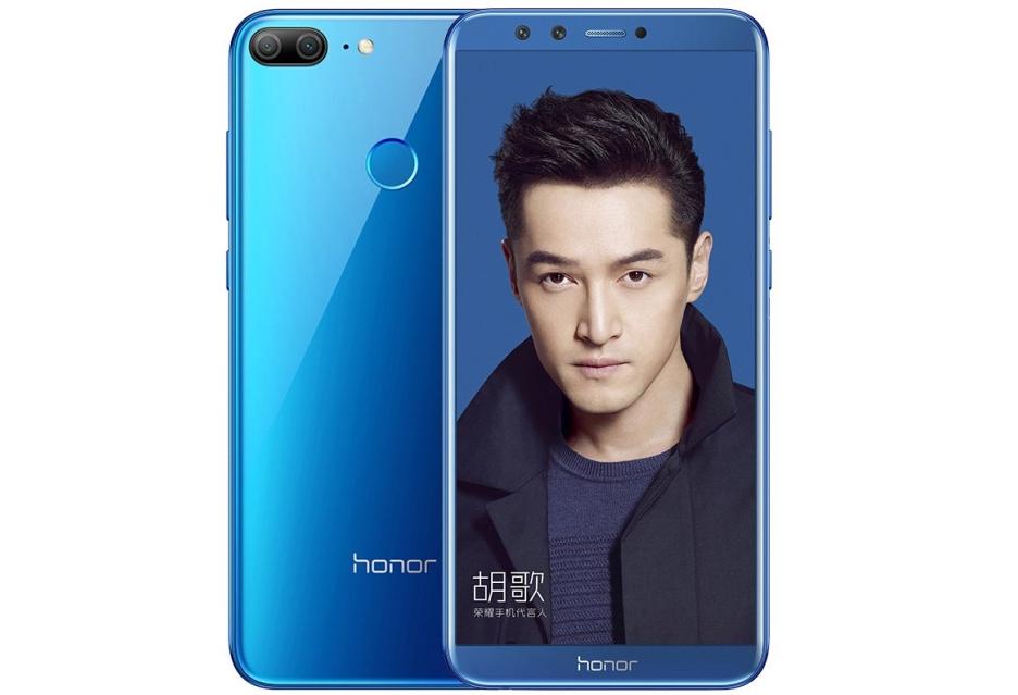 Honor 9 Lite zaprezentowany - kolejny smartfon z wyświetlaczem 18:9