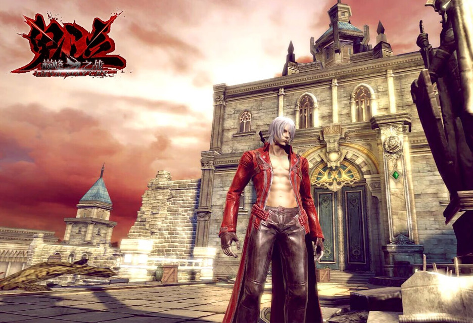 Nowe Devil May Cry to gra mobilna