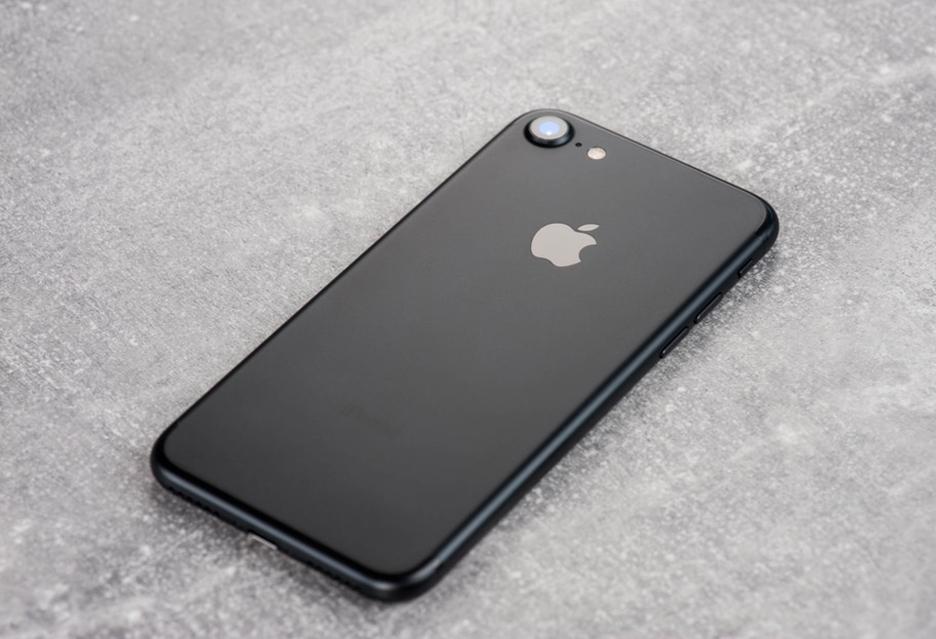 Pogwarancyjna wymiana baterii w iPhone'ach - w Polsce za 149 złotych