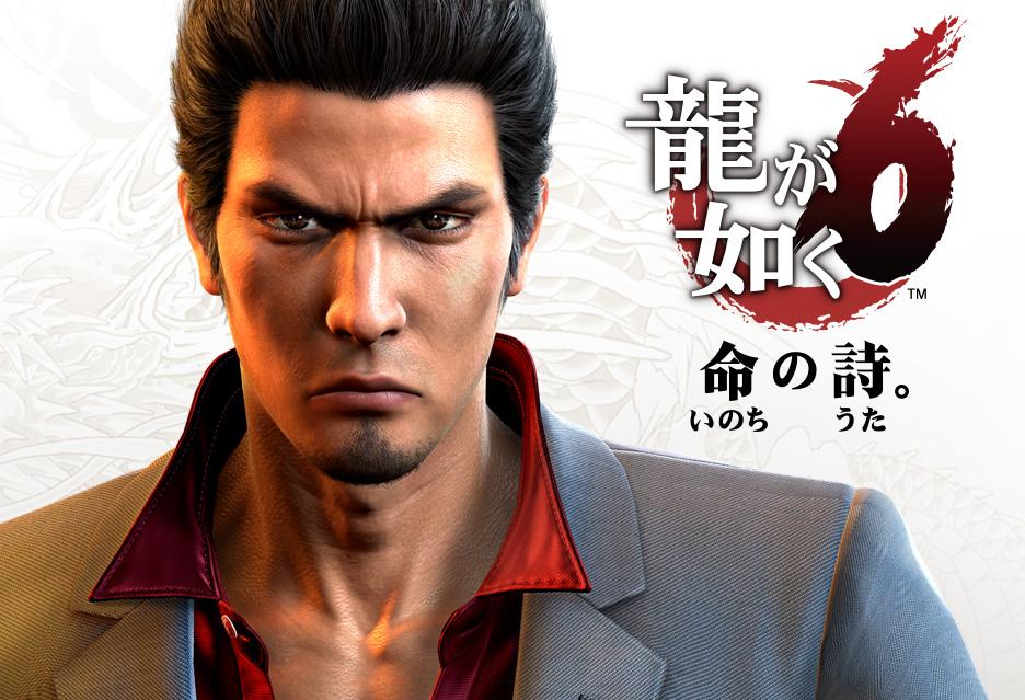 Yakuza 6: The Song of Life - obiecujące zwieńczenie przygód Kazumy   zdjęcie 1