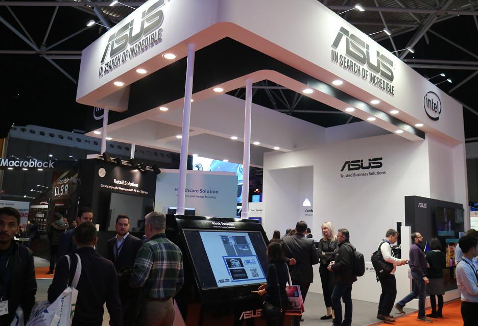 ASUS na ISE 2018 - monitory dla profesjonalistów i inny sprzęt biznesowy