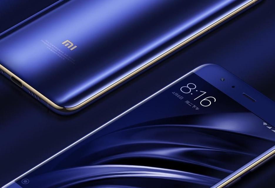 Xiaomi przygotowuje odpowiedź na Razer Phone