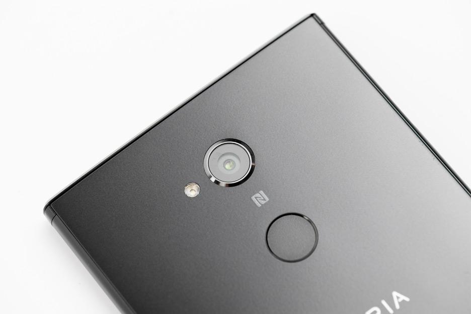 Sony Xperia XA2 Ultra - duży smartfon z dobrą baterią | zdjęcie 2