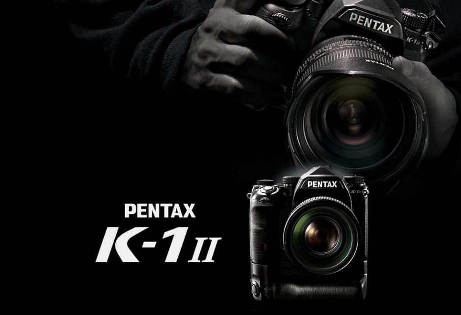Lustrzanka Pentax K-1 Mark II - nowa, ale stary Pentax K-1 też można będzie w nią zmienić