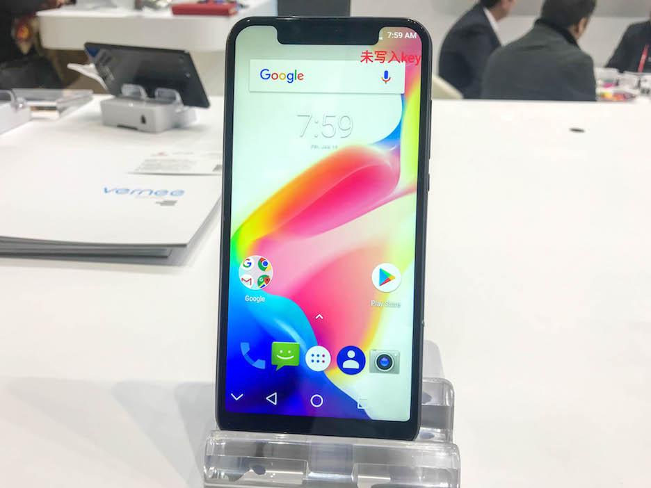 Targi MWC 2018 - święto fanów technologii mobilnych | zdjęcie 14