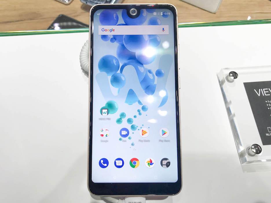 Targi MWC 2018 - święto fanów technologii mobilnych | zdjęcie 15