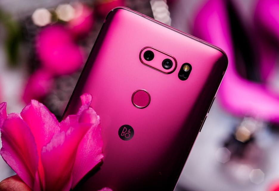 LG V30 Raspberry Rose w Polsce - idealny na dzisiejsze święto