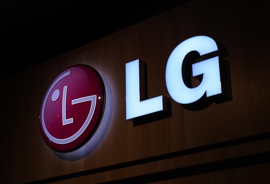 LG V40 może zostać wyposażony w aż 5 aparatów