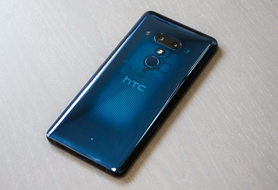Ładny, a już z pewnością oryginalny - test HTC U12+ | zdjęcie 2