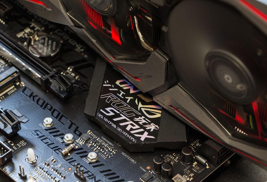 ASUS ROG STRIX B450-F Gaming - czyli tańszy chipset, ale na wypasie | zdjęcie 1