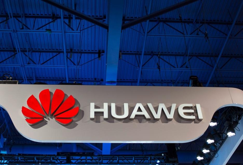 Huawei zaprasza na premierę Mate 20 i Mate 20 Pro