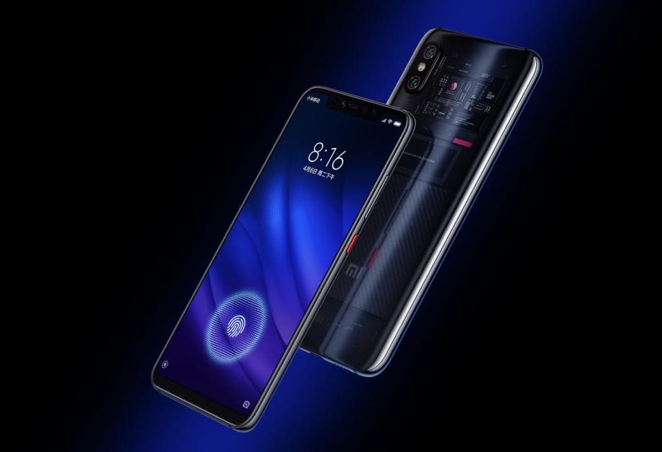 Xiaomi Mi 8 Pro z czytnikiem linii papilarnych w ekranie zaprezentowany