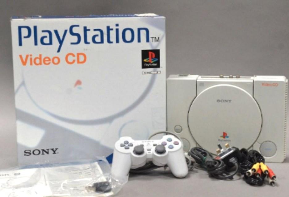 Najlepsze edycje limitowane w historii PlayStation | zdjęcie 1